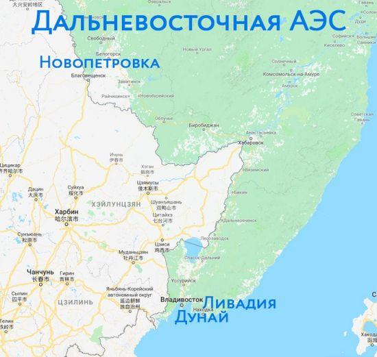 Проект за международен ядрен енергиен хъб в Далечния Изток на Русия