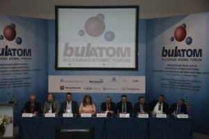 Седемнадесета международна конференция на Bulatom – фоторепортаж