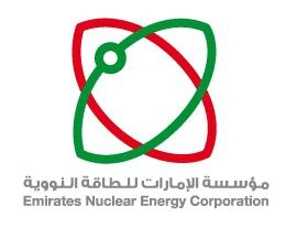 В ОАЕ програмата за мирния атом се радва на най-голяма приемственост
