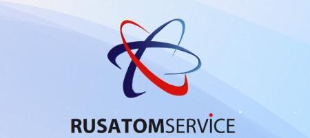 През 2017 година поръчковият портфейл на «Русатом сервис» се е увеличил 2,5 пъти