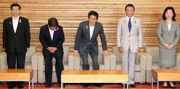 Япония – нов енергиен план – до 2030 година 22% дял на ядрената енергетика