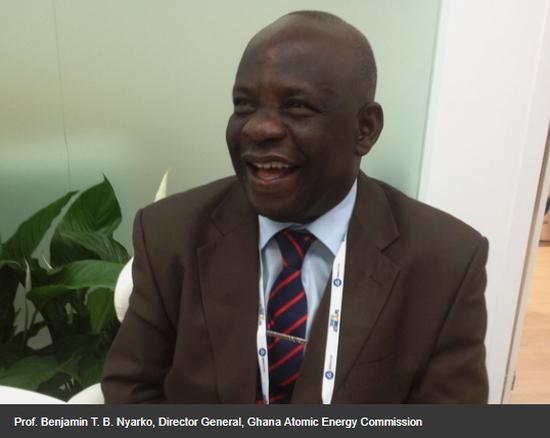 Гана се ориентира към ядрената енергетика – като начало планира АЕЦ с мощност 4500 MW