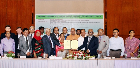 "Бангладеш – BAERA издаде лицензия за изграждане на втори енергоблок на АЕЦ ""Рупур"""