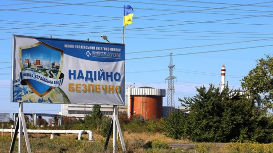 """""""МААЕ трябва да засили надзора"""": ще може ли Украйна да спре деградацията на ядрената си енергетика"""