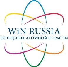 """Русия – """"Жените в ядрения отрасъл"""" проведоха благотворителна акция в подкрепа на диагностиката на рака на червата"""