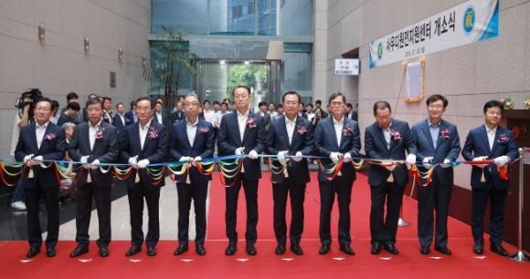 Южна Корея мобилизира потенциала си за спечелване на търга за изграждане на АЕЦ в Саудитска Арабия