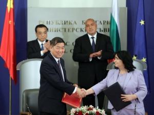 Министерството на енергетиката и Китайската национална енергийна администрация ще си сътрудничат в мирното използване на ядрената енергия