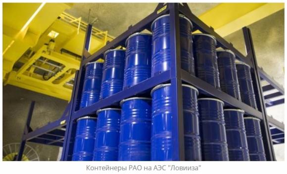 Финландски компании възнамеряват да навлязат на китайския пазар за управление на радиоактивни отпадъци и отработено ядрено гориво