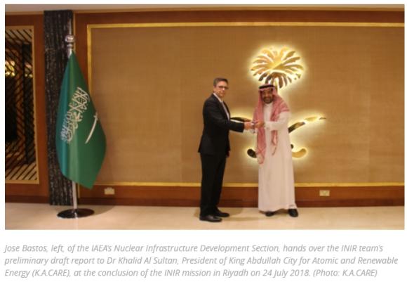 МААЕ – Саудитска Арабия е подготвена за изграждане на АЕЦ