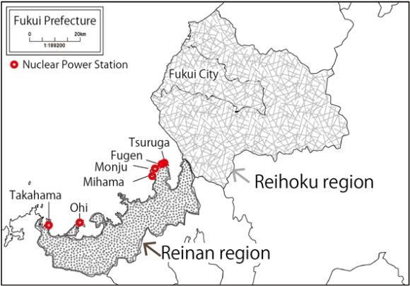 Япония – Извършват се учения с евакуация в случай на аварии в няколко атомни електроцентрали едновременно