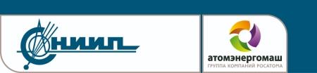 АЕЦ «Аккую» – СНИИП ще изработи и достави оборудването на системите за контрол и управление (СКУ)