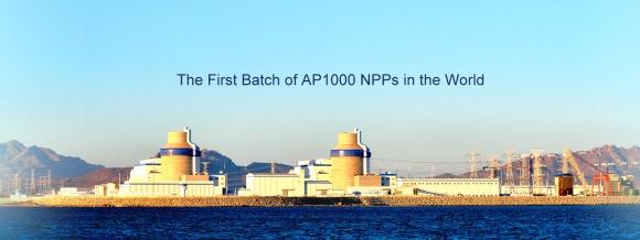 Китай – Стойността на енергоблоковете с AP-1000 излиза с ¼ повече