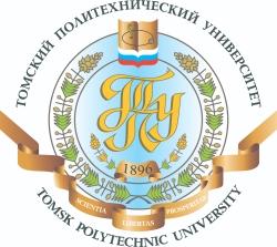 До 2020 година учените от Томск ще създадат най-големият в Русия ултразвуков томограф за проекта ITER