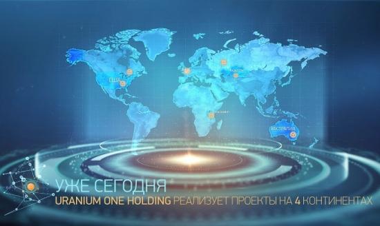 През 2017 година руската компания URANIUM ONE е увеличила с почти 70% уранодобива си в САЩ