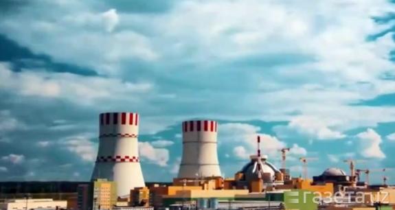 Френската CIFAL проявява интерес към изграждане на АЕЦ в Узбекистан
