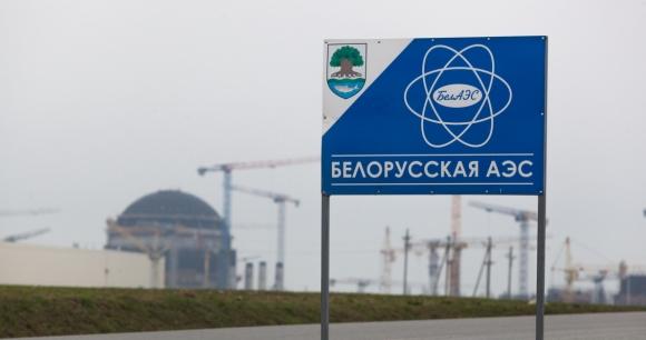 """""""Росатом"""" ще оформи официално първи блок на БелАЕЦ в търговска експлоатация през 2019 година"""