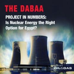 """Египет – АЕЦ """"Дабаа"""" – Същинската работа по изграждането на първи блок започва през 2020 година"""