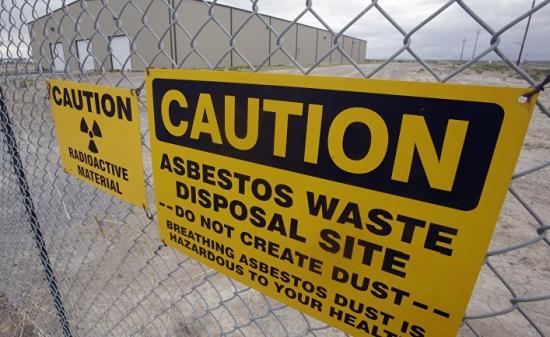 РАО и ОЯГ от АЕЦ в Калифорния са заплаха за целия регион