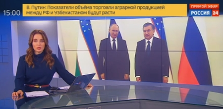 Путин и прзидентът на Узбекистан Мирзиеев дадоха старт на първата в страната АЕЦ