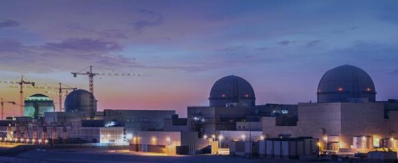 """ОАЕ – Операторът на АЕЦ """"Barakah"""", първи в света, разработи стандарти за терминологията в централата на английски език"""
