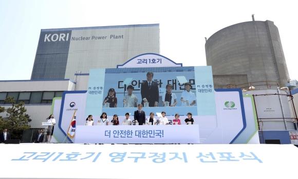 Южна Корея – Промяната политиката на страната води до проблеми за ядрената индустрия