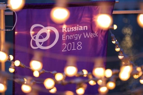 Ядрената енергетика се стреми към «Хармония» – Ехо от Руската енергийна седмица-2018 (РЭН-2018)