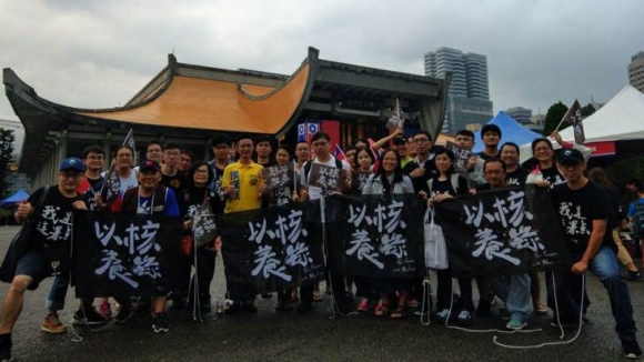 Тайван – Референдум ще определи дали страната да се откаже от ядрената енергетика