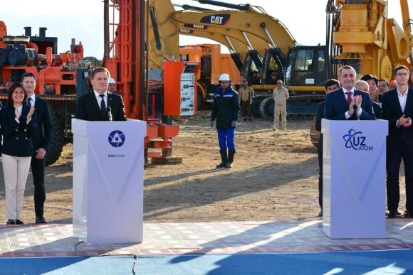 Президентите на Узбекистан и Русия дадоха старт на проекта за строителството на първата АЕЦ в Узбекистан