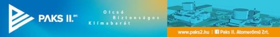 """Унгария – В град Пакш се създава предприемаческа зона за офиси на фирмите, заети с изграждането на АЕЦ """"Пакш-2"""""""