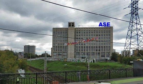 АСЕ – Строителството на седми блок на Тянванската АЕЦ започва през 2021 година