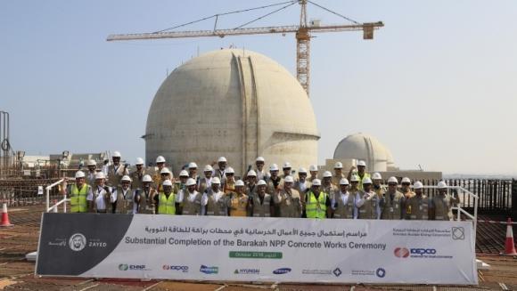 """EDF ще подпомага експлоатацията и подръжката на АЕЦ """"Barakah"""" в ОАЕ"""