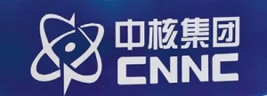 До 2030 година Китай ще увеличи три пъти инсталираните мощности на АЕЦ