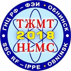 Тежките метали и мисли за бъдещето – изводи от конференцията ТЖМТ