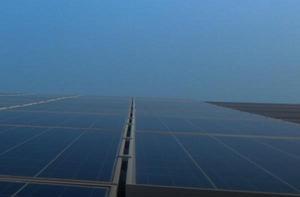 Най-голямата слънчева електроцентрала в света ще се появи в Южна Корея