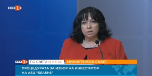 """Министър Петкова ще запознае НС с процедурата за инвеститор за АЕЦ """"Белене"""""""