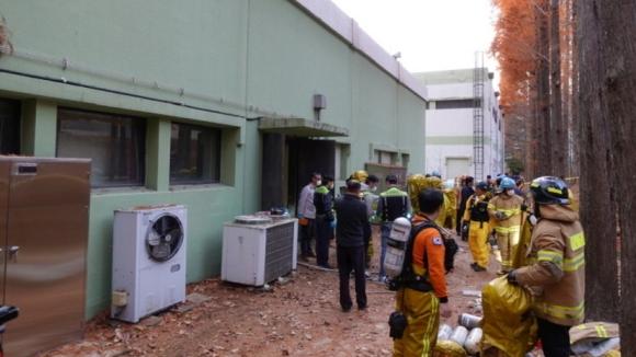 Извънредно произшествие в Южна Корея – пожар в център за ядрени изследвания