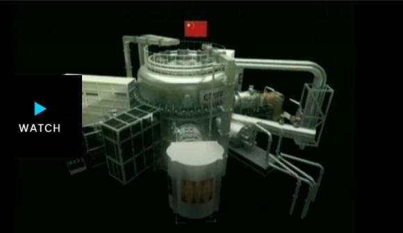 """Китайското """"изкуствено слънце"""" достигна 100 милиона градуса по Целзий за ядрен синтез"""