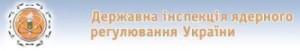 Украйна – Проект за квалификация на ядреното гориво от компанията Westinghouse – официална информация от Държавната инспекция по ядрено регулиране (ДИЯРУ)