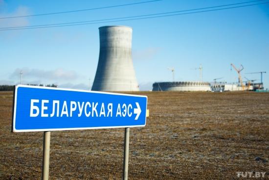 Беларуска АЕЦ – ПВО вече е на бойно дежурство