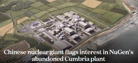 """Великобритания – Китайска компания проявява интерес към проекта за АЕЦ """"Мурсайд"""""""