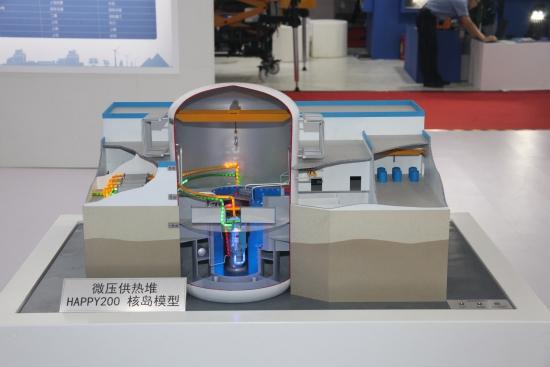 Китай – избрана е площадката за първата районна атомна топлоцентрала