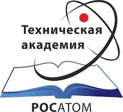 """Филиалът на Техническата академия на """"Росатом"""" в Санкт Петербург през 2019 г. ще обучи 300 специалисти за финландската АЕЦ """"Ханхикиви-1"""""""