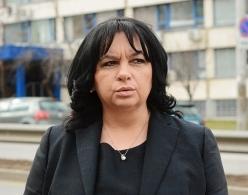 Министър Петкова представи процедурата за избор на стратегически инвеститор в Народното Събрание