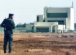 Египет преговаря с Русия, Унгария и Чехия за модернизиране на спрения изследователски реактор в Иншас