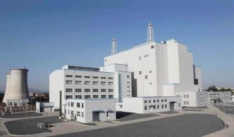 Горивото за китайския реактор на бързи неутрони CFR-600 ще се произвежда от руската горивна компания ТВЕЛ – прессъобщение