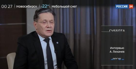 """Росатом спечели две оферти по проект за ликвидиране последиците от аварията в АЕЦ """"Фукушима-1"""""""