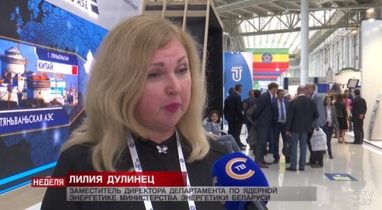 ОЯГ от Беаруската АЕЦ ще се изпраща в Русия за преработване