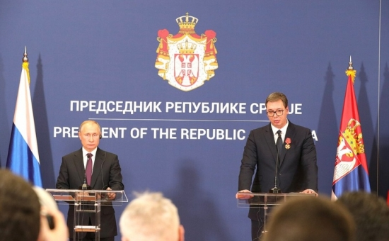 Русия и Сърбия подписаха пакет споразумения за сътрудничество в областта на използването на атомната енергия за мирни цели