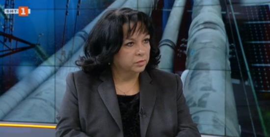 """Теменужка Петкова – до края на февруари тръгва процедурата за избор на потенциален инвеститор на АЕЦ """"Белене"""""""
