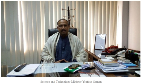 Бангладеш – Yeafesh Osman – очакват се още АЕЦ на картата на страната